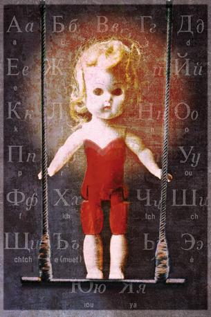 02 Mes poupées ont beaucoup maigri